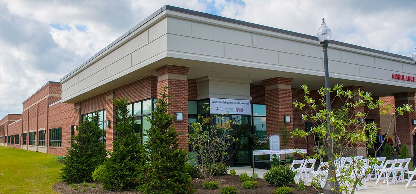 Lancaster General Hospital entrance